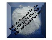 EDTA อีดีทีเอ Ethylenediaminetetraacetic เอทิลีนไดเอมีนเตตระอะซิติกแอซิด