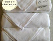 ขายผ้าอ้อมสาลู ทอแบบตาราง 2 ชั้น enfant blueของแท้ ราคาถูก