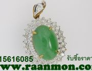 รับซื้อเพชร มาบุญครอง แหวนเพชรทุกร้าน 0815616085 คุณศักดิ์ รับซื้อเพชร คุณศักดิ์