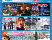 เที่ยวเกาหลีกับ Happy Korea