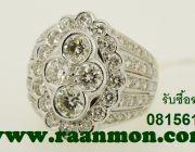 รับซื้อเครื่องเพชร นาฬิกาRolex เครื่องประดับ คุณศักดิ์-โจ O815616O85 คุณศักดิ์