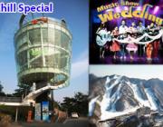 โปรโมชั่นเที่ยวเกาหลีปลายปีและต้นปี Happy Korea