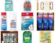 สินค้าเด็กแบรนด์ Pigeon จากญี่ปุ่นพร้อมส่ง ของใช้เด็กจากญี่ปุ่น ราคาถูกจ้า