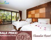 Chawalun Resort มาปลดปล่อยสมองของคุณให้ทำงานน้อยกว่าวันปกติกับเรา