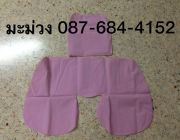 โรงงานผลิตหมอนรองคอ เป่าลม ผ้ากำมะหยี่ 087-684-4152