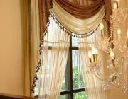 ผ้าม่าน 0878232411 จำหน่ายผ้าม่าน บริการออกแบบ-ตัดเย็บ-ติดตั้ง ผ้าม่านทุกชนิด