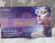 Review Shurina Gluta วิตามิน ยาเสริมอาหารที่ทำให้ขาวใสได้ผลที่สุดมาแบ่งปันกันค่ะ