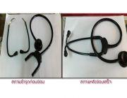 รับซ่อมและจำหน่าย Stethoscope 3M Classic II ,Cardiology III อื่นๆ