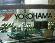 ขายส่งสายไฮโดรลิคโยโกฮามา สำหรับร้านรับอัดสายและโรงงาน
