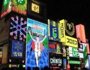 ทัวร์ญี่ปุ่น 8-13 กรกฎาคม 2557 บินเช้า ทัวร์โตเกียวฟูจิ เกียวโต โอซาก้า 6 วัน