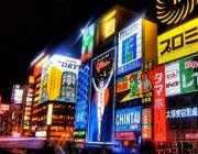 ทัวร์ญี่ปุ่นวันแม่ 9-14 สิงหาคม 2557 ทัวร์โอซาก้า เกียวโต โตเกียว 6 วัน