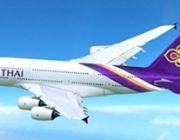 ทัวร์ญีปุ่นวันแม่ 9-13 สิงหาคม 2557 บินเช้า A380 ทัวร์โตเกียวฟูจิ