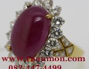 Raanรับซื้อแหวนเพชร รับซือเพชรมือสองให้ราคาสูง 0824474499 คุณศักดิ์