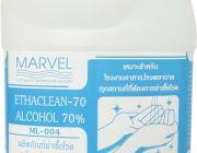 Alcohol 70% Brand MARVEL Tel: 02-9785650-2 091-1198303 091-1198295 091-119829