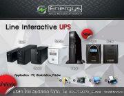 จำหน่ายเครื่องสำรองไฟฟ้า UPS ยี่ห้อ Energys ราคาพิเศษ