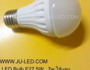 หลอดไฟLED ขั้วเกลียว E27 5W   7W  9W   12W ใช้แทนหลอดตะเกียบ 14w-24W แทนหลอดไส้