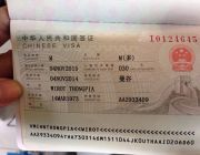 บริการรับทำวีซ่าจีนแบบรายปีราคากันเองพร้อมบริการรับส่ง