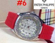 พร้อมส่ง นาฬิกาข้อมือ PATEK PHILIPPE สายยาง หน้าปัดล้อมเพชร