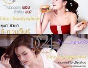 ดีทเวนตี้โฟร์ อาหารเสริมลดน้ำหนัก ญาญ่าหญิง D24 ยับยั้งการดูดซึมคาร์โบไฮเดรต