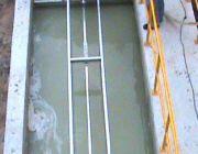 เครื่องกวาดตะกอนลอยผิวน้ำ