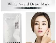 ดีท้อกมาร์ก SU:M37 white award bubble de mask