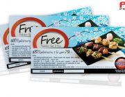 รับพิมพ์คูปองCoupon พิมพ์คูปองสินค้า พิมพ์คูปองอาหาร ตั๋วบัตรต่างๆ