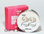 แป้ง Chosungah Ver.22 Bounce up pact spf 50 limited กล่องสีชมพู รุ่นใหม่ แป้งด
