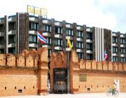 ห้องพักหรูใจกลางเมืองเชียงใหม่ Hotel M Chiang Mai ราคาวันนี้ 1549 บาท