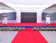 บริการรับจัดงานอีเว้นท์ ระยอง พัทยา ชลบุรี