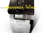 ให้เช่า ขาย บริการ เครื่องถ่ายเอกสาร Samsung รุ่น SCX-8128NA ขาวดำ 28 แผ่น น