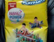 babylove playpant size L 42 ชิ้น โฉมใหม่