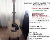 Sale Guitar Classic YAMAHA F310 Special price 4000 Baht