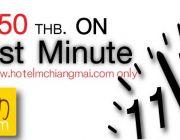 1350 บาท On Last Minutes Promotion @ Hotel M Chiang Mai