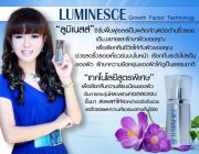 Luminesce™ Stem Cell Growth Factors Cellular Rejuvenation Serum 15 ml  ย้อนคืน