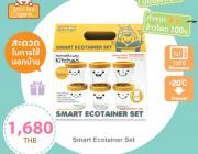 ชุด Smart Ecotainer 1 ชุด มีถ้วย Ecotainer พร้อมฝาปิด 6 ใบ