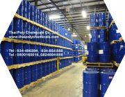 เมทานอล เมทิลแอลกอฮอล์ MeOH Methanol Mrthyl Alcohol 160 kg per drum