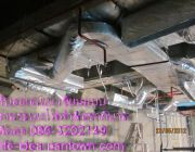รับออกแบบงานระบบไฟฟ้า ระบบสุขาภิบาล&ประปา ระบบแอร์ ระบบสื่อสาร โดยวิศวกร มีใบประ