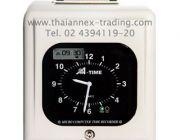 เครื่องตอกบัตร ระบบค้อนตอก Alpha Time ALP-6150 MA เหมาะสำหรับโรงงาน