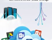 EZ-ADMIN Service ให้บริการติดตั้งระบบ Cloud Storage