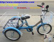 จักรยาน3ล้อสำหรับผู้สูงอายุและขี่จักรยานไม่เป็น นนทบุรี ซอยท่าอิฐ จัดส่งทั่วประเ