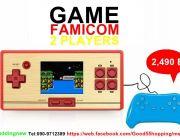 รวมเกม Famicom