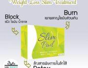 Slim Pad Liu Zhi แผ่นแปะสมุนไพร 100% ช่วยดีท็อกซ์ลำไส้ ช่วยระบบขับถ่าย ผิวพรรณ