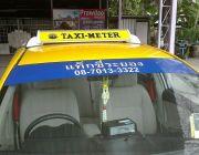 แท็กซี่ระยอง TAXI Rayong 0870133322