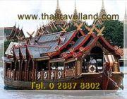 ล่องเรือ เรือแว่นฟ้า เรือทรงไทย อาหารเซ็ทเมนู