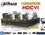 โปรเดือนนี้ HDCVI DAHUA 1ล้าน 4จุด 8900บาท RG6 100M hdd1TB ประกัน2ปี