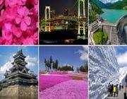 OSAKA-TAKAYAMA-TOKYO 5D4N JAPAN ALPS