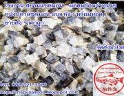ลำปาง ลำพูน เชียงราย แม่ฮ่องสอน มี ขายหนังปลาแห้ง หนังปลาตากแห้ง หนังปลาอบแห้ง