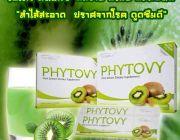Phytovy Detox ล้างลำไส้ ลดน้ำหนัก แก้ปัญหาท้องผูก