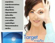 Target บำรุงสายตา ยายอายุ100ปี ร้อยเข็มสบาย