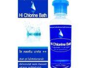 ถ้าคุณเป็นคนนึงที่มีปัญหาเรื่องผิวพรรณเราขอแนะนำHi Chlorine Bath  ไฮ คลอรีน บาท